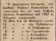 eoaknewspaper3