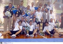 2002 παγκιοσμιο μπασκετ