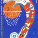 BASKET1992